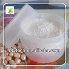 Natural Pearl Powder