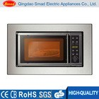 17L to 34L built-in portable microwave oven with grill rack