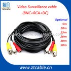 CCTV cable video audio and power cable