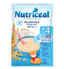 Baby food Nutriceal to mix with water or milk
