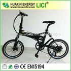 "20""250W36V New Model Foldable Electric Bicycle"