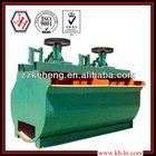 Your career good assistant tungsten ore extraction equipment