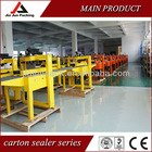 Good quality automatic carton sealing machine for different type carton size with perfect sealing .good price in stock