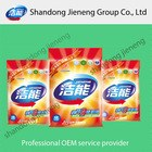 High quality laundry detergent powder manufacturers
