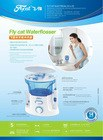 New professional oral care products ,dental water jet ,home use water flosser
