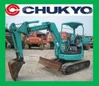 Japanese Used Mini Excavator For Sale PC 30 UU - 3 Komatsu <SOLD OUT>