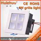 4w led grille light,epistar led grill panel light,led grille lamp ce rohs in China[Hui Zhuo Lighting]