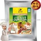 908g Hotpot Bouillon Seasoning | Chafing dish | mixed seasoning powder