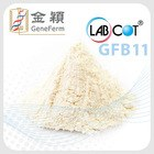 LABCOT GFB11 lactobacillus probiotics powder supplier