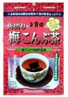 """""""Dried Kelp Tea ume flavor"""" Japanese slimming tea drink that contributes to your health"""