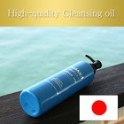 Japanese natural facial cleanser oil for makeup remover