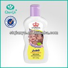 baby skin care product best baby skin whitening lotion