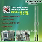 Genuine NAGOYA NL-77BL 144/430 MHz Mobile Antenna