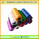 Colorful 210D/36 Nylon Multifilament fishing net rope twine