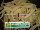 INTANT FISH MAW BEST QUALITY-SPECIAL PRICE !