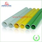 China Factory Hotsale Extruded Glassfiber Pipe, GRP Pipe, Plastic FRP Pipe