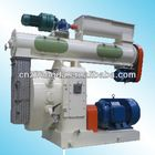 hot sale CE certification animal feed straw and rice husk mini machine pellet
